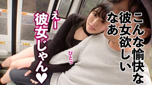 【レンタル彼女】栞ちゃん 23歳 イ●スタグラマー兼パチンコ屋店員 300MIUM-647(倉木しおり) 10