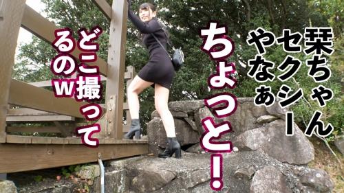 【レンタル彼女】栞ちゃん 23歳 イ●スタグラマー兼パチンコ屋店員 300MIUM-647(倉木しおり) 11