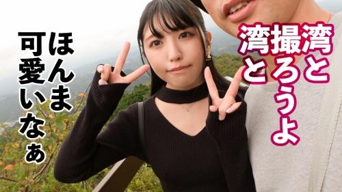 【レンタル彼女】栞ちゃん 23歳 イ●スタグラマー兼パチンコ屋店員 300MIUM-647(倉木しおり) 13