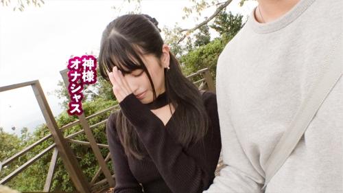 【レンタル彼女】栞ちゃん 23歳 イ●スタグラマー兼パチンコ屋店員 300MIUM-647(倉木しおり) 16