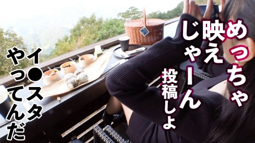 【レンタル彼女】栞ちゃん 23歳 イ●スタグラマー兼パチンコ屋店員 300MIUM-647(倉木しおり) 17