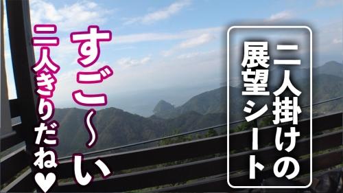 【レンタル彼女】栞ちゃん 23歳 イ●スタグラマー兼パチンコ屋店員 300MIUM-647(倉木しおり) 19