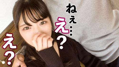 【レンタル彼女】栞ちゃん 23歳 イ●スタグラマー兼パチンコ屋店員 300MIUM-647(倉木しおり) 20