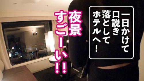 【レンタル彼女】栞ちゃん 23歳 イ●スタグラマー兼パチンコ屋店員 300MIUM-647(倉木しおり) 23
