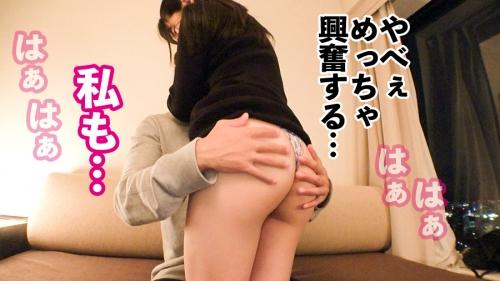 【レンタル彼女】栞ちゃん 23歳 イ●スタグラマー兼パチンコ屋店員 300MIUM-647(倉木しおり) 25