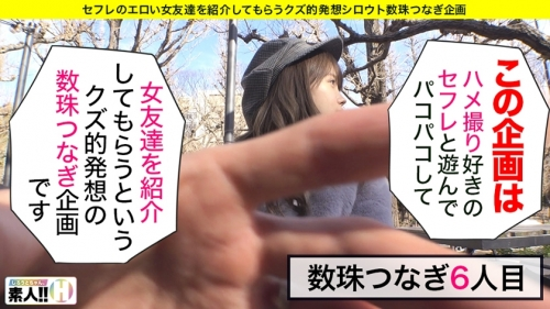 MGS動画 しろうとちゃん。#006 まっちゃん 19歳 ラーメン屋バイト 483SGK-016 (松本いちか) 01