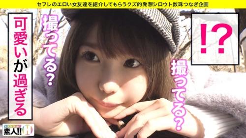 MGS動画 しろうとちゃん。#006 まっちゃん 19歳 ラーメン屋バイト 483SGK-016 (松本いちか) 02