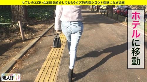 MGS動画 しろうとちゃん。#006 まっちゃん 19歳 ラーメン屋バイト 483SGK-016 (松本いちか) 04