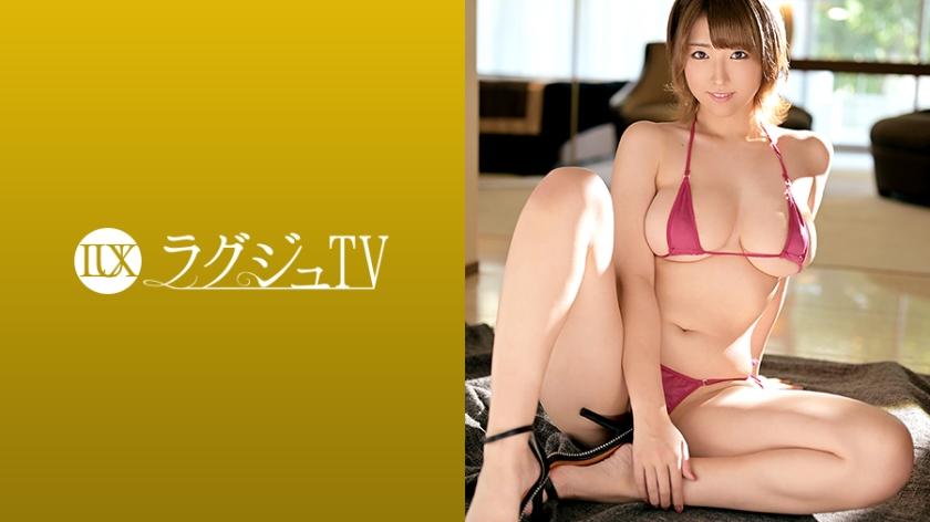 ラグジュTV 1349 愛美 27歳 元グラビアアイドル 259LUXU-1395 (松本菜奈実)