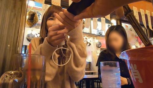 【充電させてくれませんか?NO.4】れいかちゃん 25歳 エロに正直な受付嬢 428SUKE-051 (美咲れいか) 04