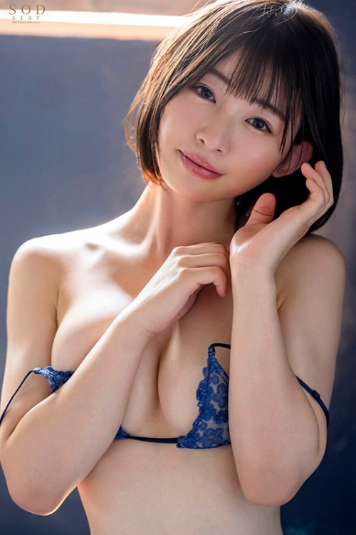 奇跡の復活 女優としての本気を見せる覚醒SEX4本番 宮島めい 01
