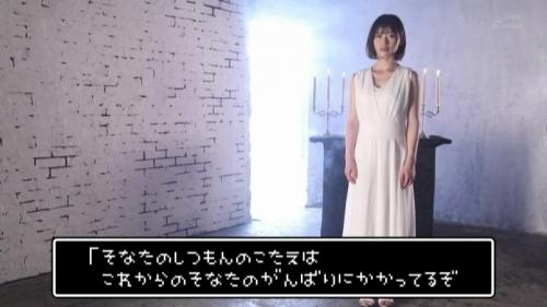 奇跡の復活 女優としての本気を見せる覚醒SEX4本番 宮島めい 35