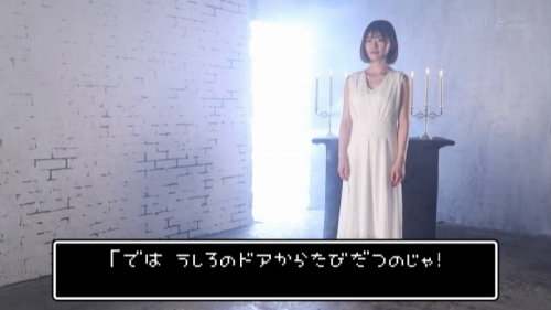 奇跡の復活 女優としての本気を見せる覚醒SEX4本番 宮島めい 36