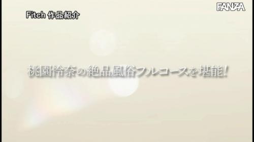 桃園怜奈がエロカワ過ぎるコスプレで気持ち良く抜いてくれる絶品風俗フルコース! 13