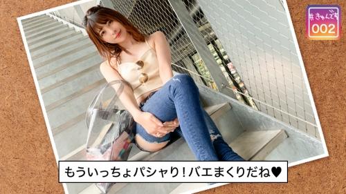 #きゅんです 002/さえこ/19歳/大学生 KYUN-002 (森日向子) 05