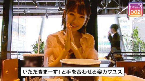 #きゅんです 002/さえこ/19歳/大学生 KYUN-002 (森日向子) 06