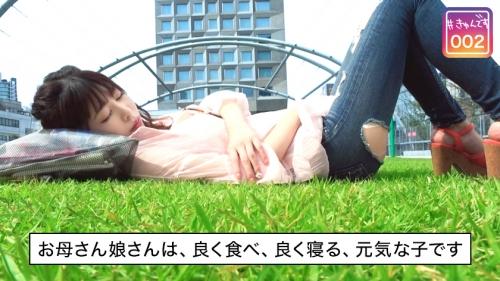 #きゅんです 002/さえこ/19歳/大学生 KYUN-002 (森日向子) 09
