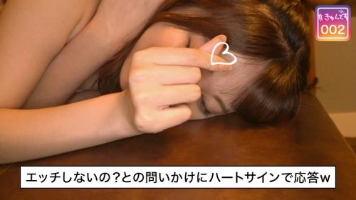 #きゅんです 002/さえこ/19歳/大学生 KYUN-002 (森日向子) 12