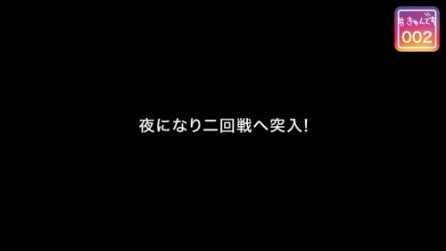 #きゅんです 002/さえこ/19歳/大学生 KYUN-002 (森日向子) 25