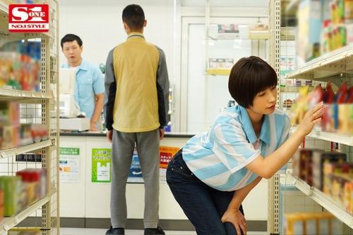 バイト先の店長の奥さんがどスケベ過ぎて僕のカラダが持ちません… 奥田咲 01