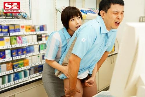 バイト先の店長の奥さんがどスケベ過ぎて僕のカラダが持ちません… 奥田咲 02