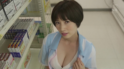 バイト先の店長の奥さんがどスケベ過ぎて僕のカラダが持ちません… 奥田咲 12