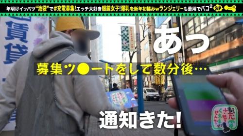 佐知子 SUKEKIYO 【充電させてくれませんか?NO.8】 さえこ 21歳 CDショップ店員 428SUKE-061 02