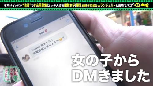 佐知子 SUKEKIYO 【充電させてくれませんか?NO.8】 さえこ 21歳 CDショップ店員 428SUKE-061 03