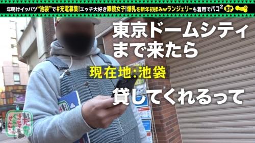 佐知子 SUKEKIYO 【充電させてくれませんか?NO.8】 さえこ 21歳 CDショップ店員 428SUKE-061 04
