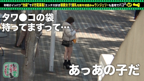 佐知子 SUKEKIYO 【充電させてくれませんか?NO.8】 さえこ 21歳 CDショップ店員 428SUKE-061 05
