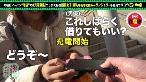 佐知子 SUKEKIYO 【充電させてくれませんか?NO.8】 さえこ 21歳 CDショップ店員 428SUKE-061 07