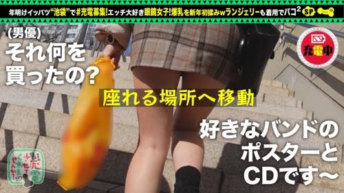 佐知子 SUKEKIYO 【充電させてくれませんか?NO.8】 さえこ 21歳 CDショップ店員 428SUKE-061 08