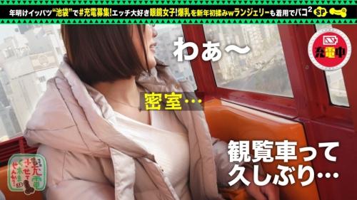 佐知子 SUKEKIYO 【充電させてくれませんか?NO.8】 さえこ 21歳 CDショップ店員 428SUKE-061 09