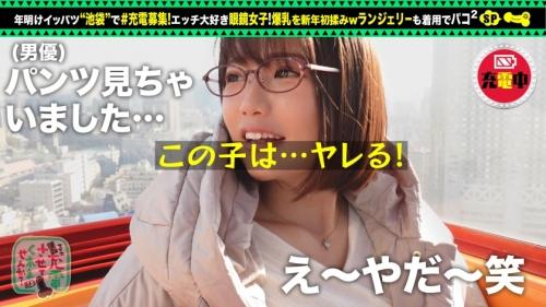 佐知子 SUKEKIYO 【充電させてくれませんか?NO.8】 さえこ 21歳 CDショップ店員 428SUKE-061 11