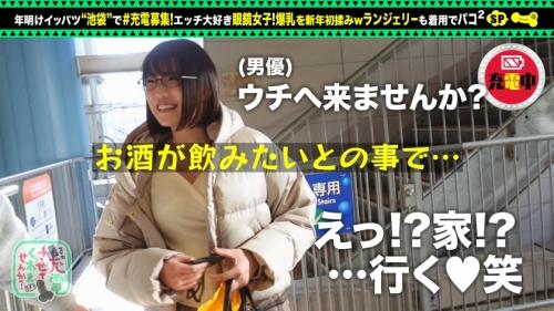 佐知子 SUKEKIYO 【充電させてくれませんか?NO.8】 さえこ 21歳 CDショップ店員 428SUKE-061 12