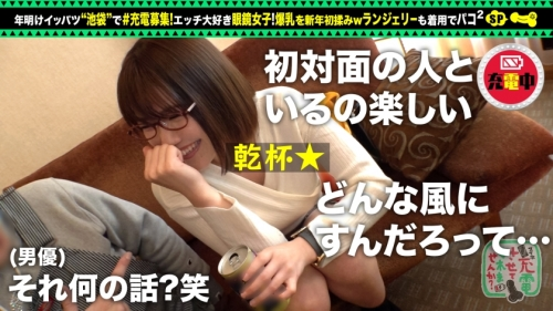 佐知子 SUKEKIYO 【充電させてくれませんか?NO.8】 さえこ 21歳 CDショップ店員 428SUKE-061 14