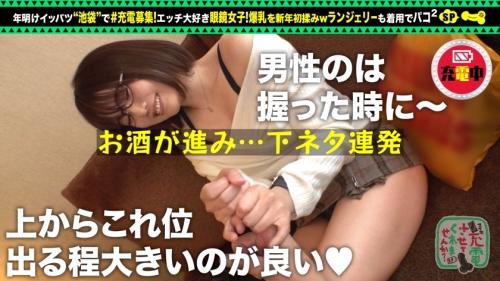 佐知子 SUKEKIYO 【充電させてくれませんか?NO.8】 さえこ 21歳 CDショップ店員 428SUKE-061 16