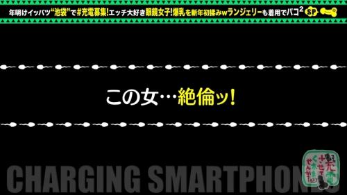 佐知子 SUKEKIYO 【充電させてくれませんか?NO.8】 さえこ 21歳 CDショップ店員 428SUKE-061 30