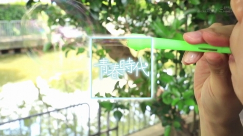 涼しい顔してびしょ濡れおめこ 斎藤まりな SOD専属AVデビュー 16