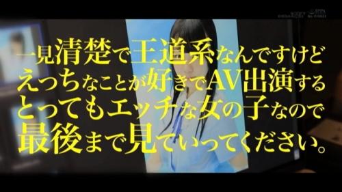 涼しい顔してびしょ濡れおめこ 斎藤まりな SOD専属AVデビュー 19