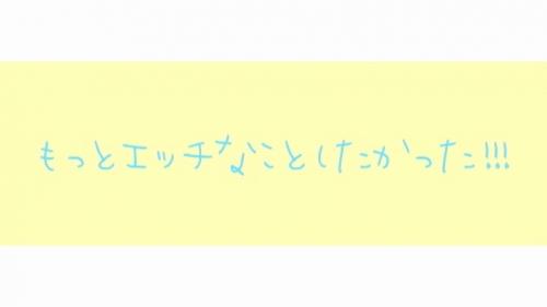 涼しい顔してびしょ濡れおめこ 斎藤まりな SOD専属AVデビュー 24