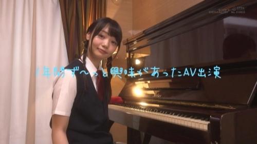 涼しい顔してびしょ濡れおめこ 斎藤まりな SOD専属AVデビュー 25
