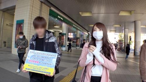 今日、会社サボりませんか?27in渋谷 みなみちゃん 23歳 ナース 300MIUM-669 (斎藤みなみ) 04