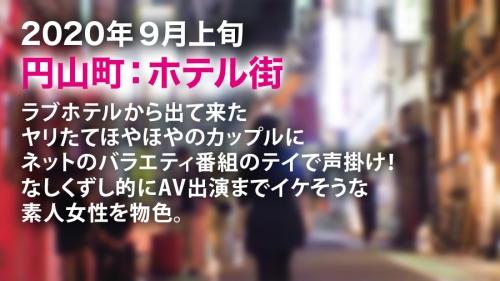 【NTR.net】ちなつさん(25)シェフ 348NTR-024(瀬名ひかり) 02