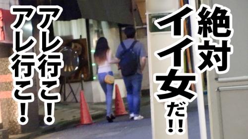 【NTR.net】ちなつさん(25)シェフ 348NTR-024(瀬名ひかり) 04