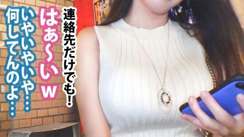 【NTR.net】ちなつさん(25)シェフ 348NTR-024(瀬名ひかり) 08