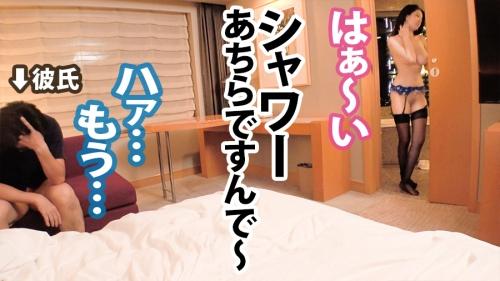 【NTR.net】ちなつさん(25)シェフ 348NTR-024(瀬名ひかり) 29