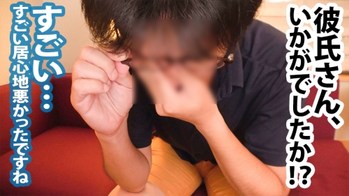 【NTR.net】ちなつさん(25)シェフ 348NTR-024(瀬名ひかり) 30