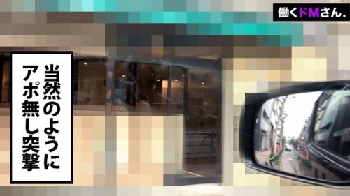 【バリキャリGカップ】【働くドMさん.】外食産業系企業 経営管理 入社6年目 鈴木さん 300MIUM-653(鈴木真夕) 06