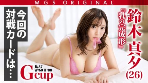【はじめてはAV女優。 】鈴木真夕 485GCB-004 05
